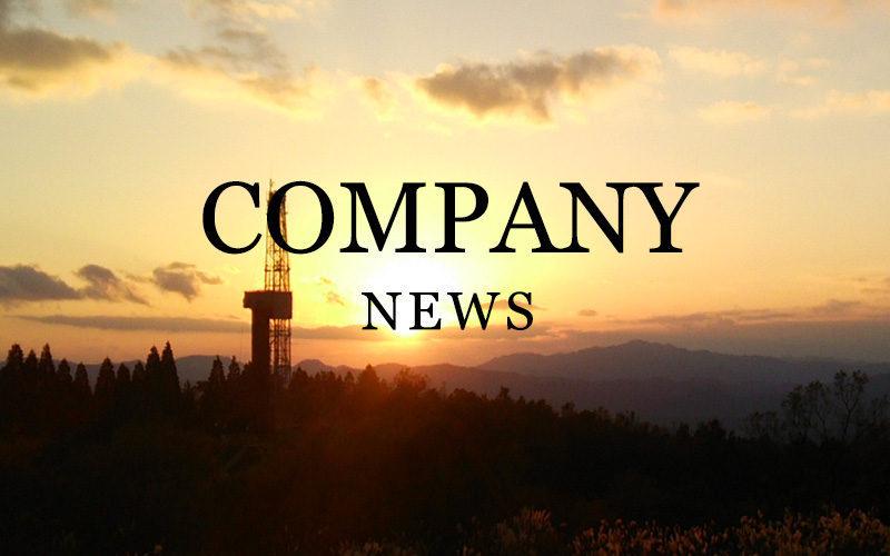NTTアノードエナジー株式会社との資本提携のお知らせ